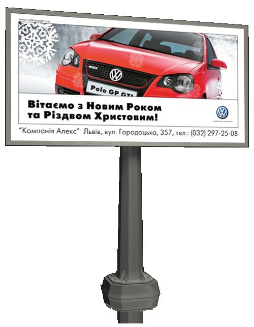 "POS матріали для ""Volkswagen"" (2006) #7"
