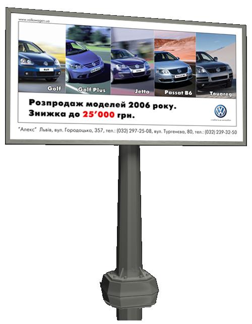"POS матріали для ""Volkswagen"" (2007) #4"