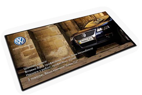 "POS матріали для ""Volkswagen"" (2007) #3"