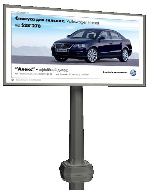 "POS матріали для ""Volkswagen"" (2007) #2"