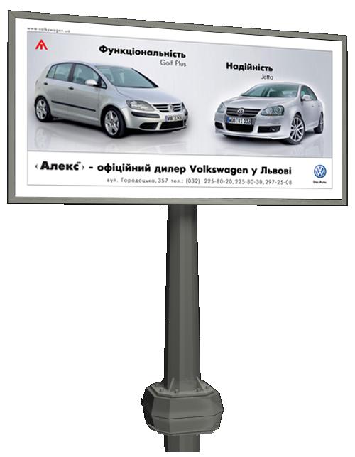 "POS матріали для ""Volkswagen"" (2008) #4"