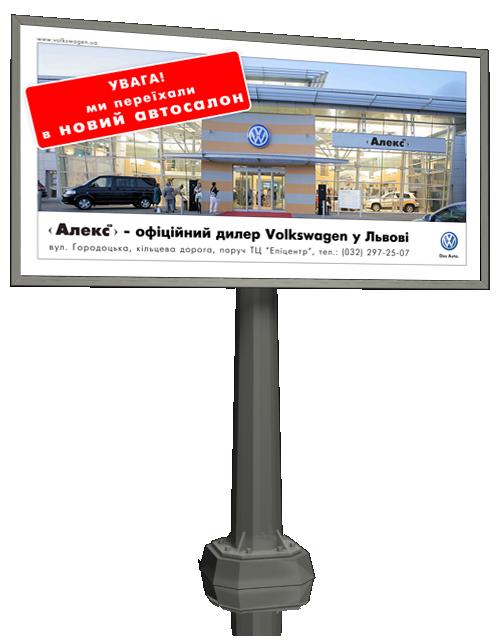 """POS материалы для """"Volkswagen"""" (2008) #6"""
