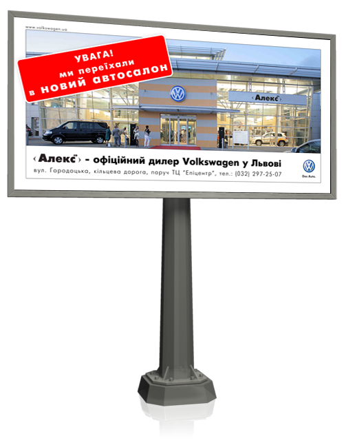 "POS матріали для ""Volkswagen"" (2008) #6"
