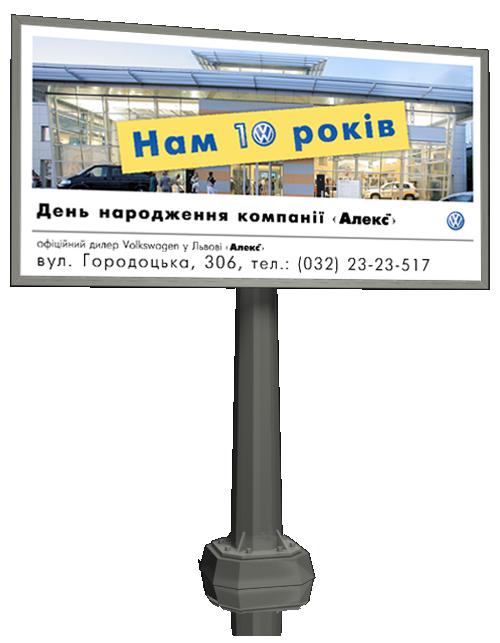 """POS материалы для """"Volkswagen"""" (2009) #3"""