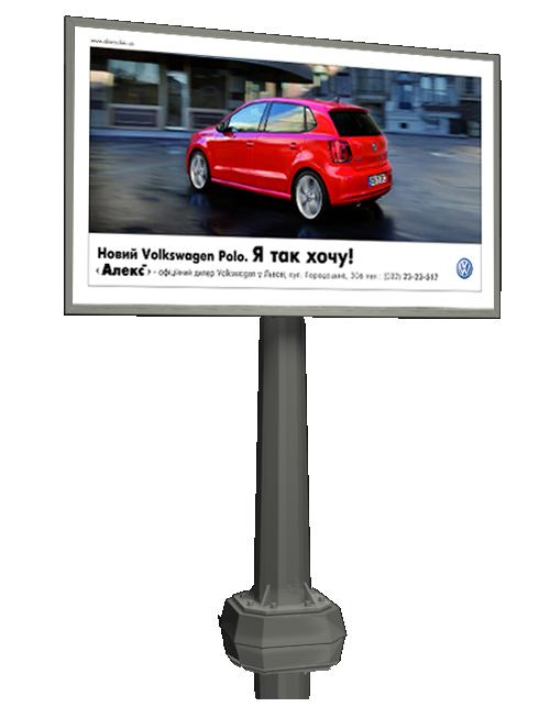 """POS материалы для """"Volkswagen"""" (2009) #4"""
