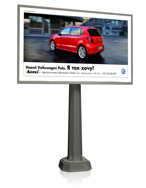"POS матріали для ""Volkswagen"" (2009) #4"