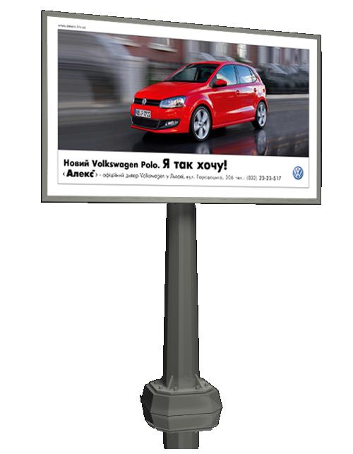 "POS матріали для ""Volkswagen"" (2009) #2"