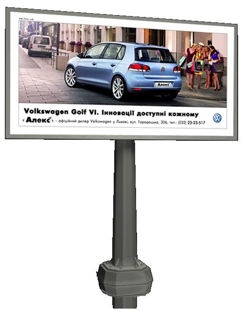 """POS материалы для """"Volkswagen"""" (2010) #1"""