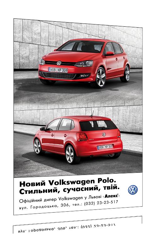 "POS матріали для ""Volkswagen"" (2010) #3"