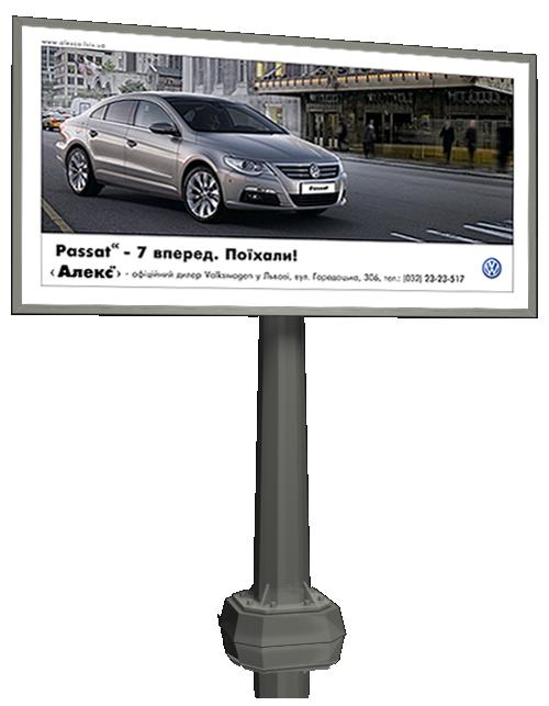 "POS матріали для ""Volkswagen"" (2010) #2"