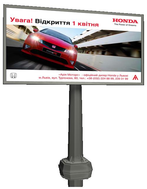 """POS матріали для """"Honda"""" (2008 - 2009) #3"""