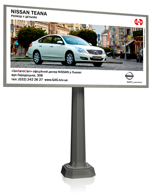 """POS матріали для """"Nissan"""" (2008 - 2010) #9"""