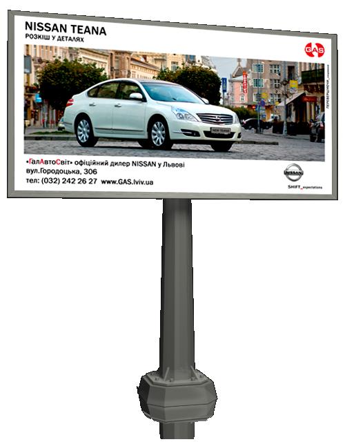 "POS материалы для ""Nissan"" (2008 - 2010) #9"