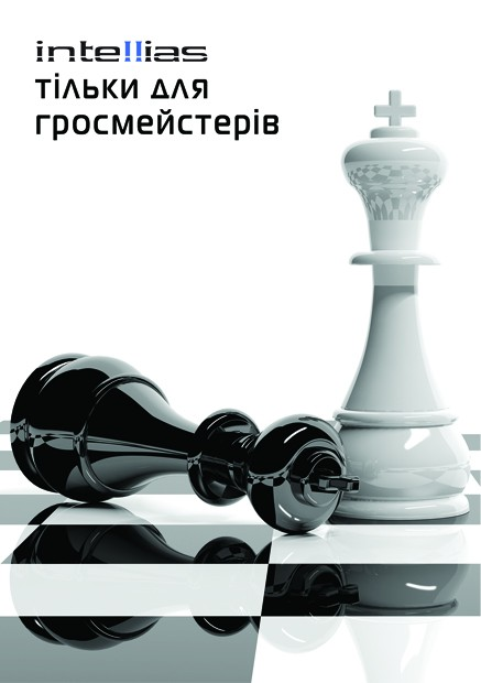 "POS матеріали для ""Intellias"" (2010-2013) #3"