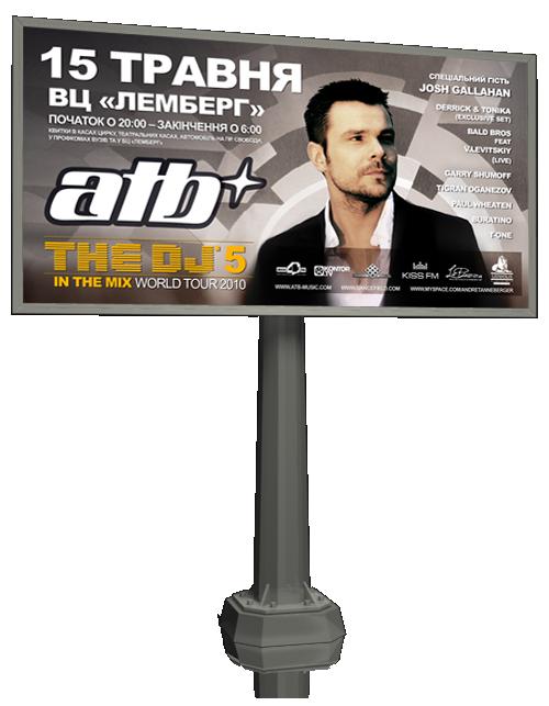 "POS матерілали для ""Kulyk Production"" (2009 - 2011) #5"