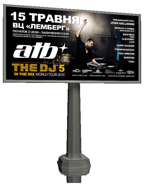 "POS матерілали для ""Kulyk Production"" (2009 - 2011) #2"
