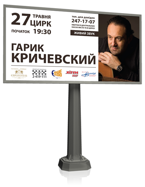 "POS матерілали для ""Kulyk Production"" (2009 - 2011) #4"