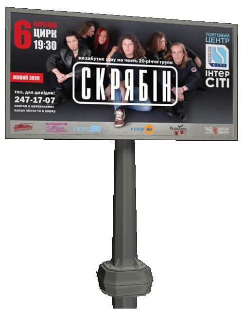 "POS матерілали для ""Kulyk Production"" (2009 - 2011) #3"