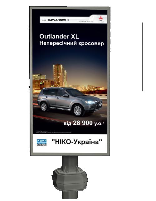 POS матеріали для Mitsubishi (2010-2011) #7