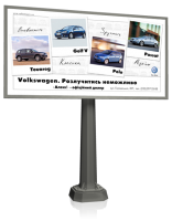 "POS матріали для ""Volkswagen"" (2008) #2"