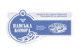 """Panska Komora"" - the shop of natural products #1"