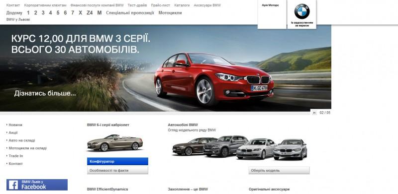 BMW Showroom Lviv | Aria Motors #1