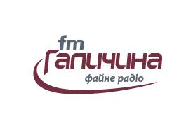 FM Галичина #1