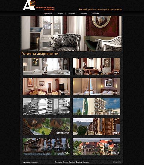 Веб-сайт архітектурної та дизайнерської групи «А3» #1
