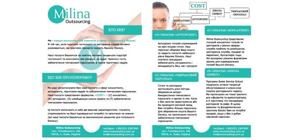 Milina Outsourcing (графічний дизайн) #2