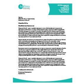 Milina Outsourcing (графічний дизайн) #4