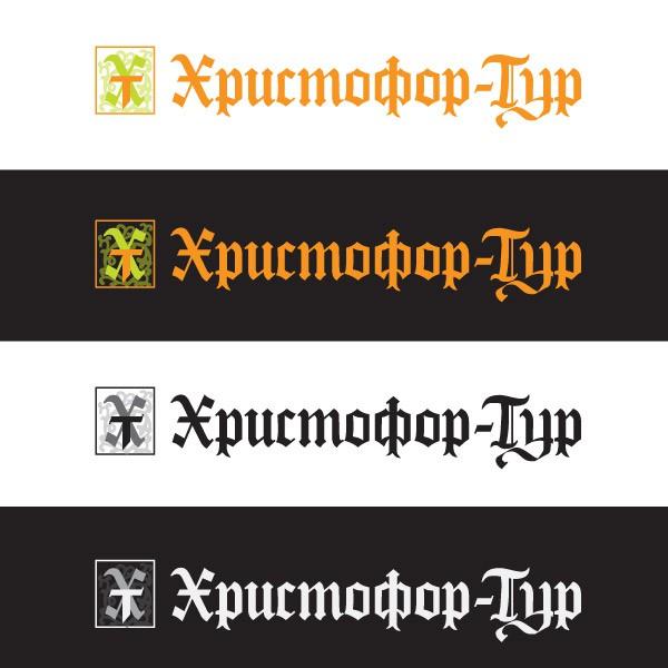 Логотип «Христофор-Тур» #3